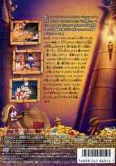 送料無料有/[DVD]/ダックテイル・ザ・ムービー/失われた魔法のランプ/ディズニー/VWDS-4914