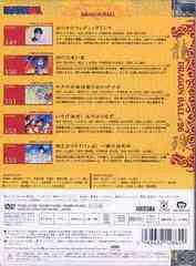 送料無料有/DRAGON BALL #26/アニメ/PCBC-51166