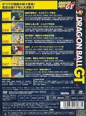 送料無料有/DRAGON BALL GT #8/アニメ/PCBC-51318