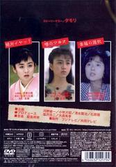 送料無料有/[DVD]/世にも奇妙な物語 1/TVドラマ/PCBC-51255