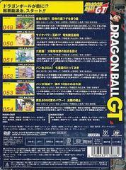 送料無料有/DRAGON BALL GT #9/アニメ/PCBC-51319