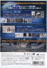 送料無料有/MOONLIGHT MILE 2ndシーズン -Touch Down- ACT.2/アニメ/ASBY-3839
