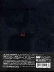 送料無料/[DVD]/古畑任三郎 3rd season DVD-BOX/TVドラマ/PCBC-60049
