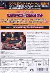 [DVD]/恋におちて/洋画/PHNC-100913