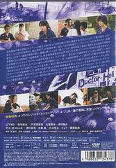 送料無料有/[DVD]/コード・ブルー ドクターヘリ緊急救命 スペシャル/TVドラマ/PCBC-51450