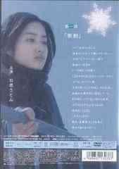 送料無料有/Yoshi原作『翼の折れた天使たち』 第一夜「衝動」/TVドラマ/PCBC-51283