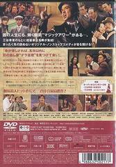 送料無料有/[DVD]/ザ・マジックアワー スタンダード・エディション/邦画/PCBC-51427