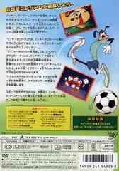 送料無料有/[DVD]/ミッキー、ドナルド、グーフィーのスポーツファン/ディズニー/VWDS-4928