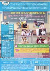 送料無料有/1分半劇場 24のひとみ Vol.3/TVドラマ/ASBY-3946