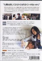 送料無料有/[DVD]/イッツ ア ニューデイ/邦画/PCBP-51630