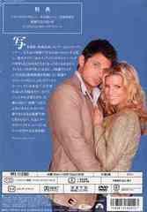 送料無料有/[DVD]/ニューリーウェッズ 新婚アイドル: ニックとジェシカ ファイナル・シーズン/ドキュメンタリー/PPS-112282