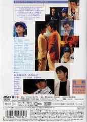 送料無料有/[DVD]/ヒーローインタビュー/邦画/PCBC-50566