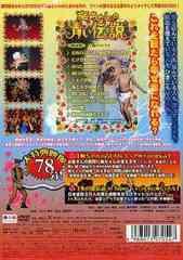 送料無料有/[DVD]/梅ちゃんの青い伝説/梅垣義明/PCBP-51631