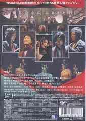 送料無料有/[DVD]/HONOR 〜守り続けた痛みと共に/舞台 (TEAM NACS)/ASBY-3877