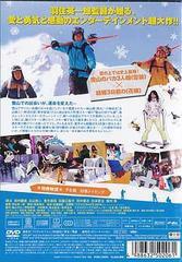 送料無料有/[DVD]/銀色のシーズン スタンダード・エディション/邦画/PCBC-50905