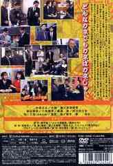 送料無料有/[DVD]/ナニワ金融道 1/TVドラマ/PCBC-50906