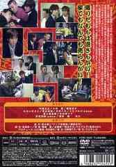 送料無料有/[DVD]/ナニワ金融道 2/TVドラマ/PCBC-50907