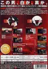 送料無料有/[DVD]/容疑者 室井慎次 スタンダード・エディション/邦画/PCBC-50931