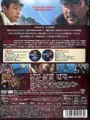 送料無料有/[DVD]/ローレライ スタンダード・エディション/邦画/PCBC-50757