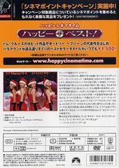 [DVD]/ミーン・ガールズ スペシャル・コレクターズ・エディション/洋画/PHNC-110477