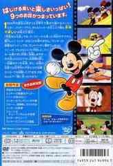 送料無料有/[DVD]/ミッキーのギャグ・ファクトリー/ディズニー/VWDS-4994