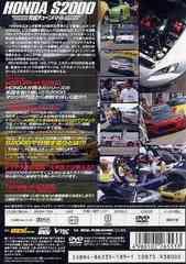 送料無料有/[DVD]/REV SPEED DVD VOL.7 HONDA S2000究極バトル/モーター・スポーツ/GNBW-7294