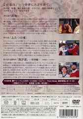 送料無料有/[DVD]/宮廷女官 チャングムの誓い Vol.18/TVドラマ/VPBU-15235