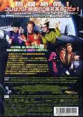 送料無料有/[DVD]/ドリームシップ エピソード1/2/洋画/PCBP-51596