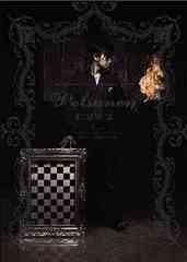 送料無料有/[DVD]/KENTARO KOBAYASHI LIVE 『POTSUNEN』 & KENTARO KOBAYASHI LIVE POTSUNEN 2006『○ 〜maru〜』/小林賢太郎/PCBP-6152