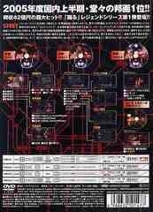 送料無料有/[DVD]/交渉人 真下正義 [50000枚限定生産] [プレミアム・エディション]/邦画/PCBC-50876