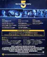 送料無料有/バビロン5 <セカンド> セット2 [期間限定生産]/TVドラマ/SPBB-4
