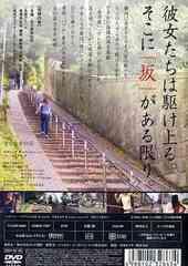 送料無料有/[DVD]/全力坂/バラエティ/GNBW-7397