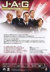 送料無料有/JAG 犯罪捜査官ネイビーファイル シーズン3 日本語完全版/TVドラマ/PPS-111891