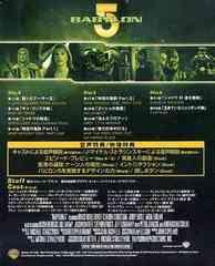 送料無料有/バビロン5 <サード> セット2 [期間限定生産]/TVドラマ/SPBB-6