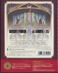 送料無料/[Blu-ray]/GOSICK-ゴシック- 第7巻 [Blu-ray+DVD]/アニメ/KAXA-3007
