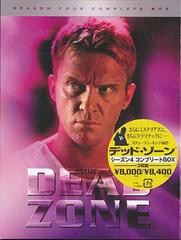 送料無料/[DVD]/デッド・ゾーン シーズン4 コンプリートBOX/TVドラマ/PPS-111894