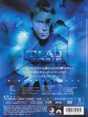 送料無料/[DVD]/デッド・ゾーン シーズン5 コンプリートBOX/TVドラマ/PPS-113680