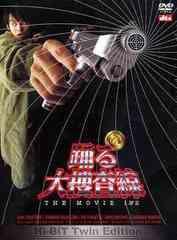送料無料有/[DVD]/踊る大捜査線THE MOVIE 1&2 Hi-BiT Twin Edition [初回限定生産]/邦画/PCBC-50999
