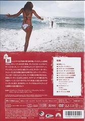 送料無料有/ラグナ・ビーチ シーズン2 コンプリートBOX/TVドラマ/PPS-112964