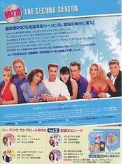 送料無料有/ビバリーヒルズ高校白書 シーズン2 コンプリートBOX Vol.2/TVドラマ/PPS-114564