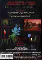 送料無料有/[DVD]/超こわい話シリーズ 稲川淳二の怪談伝説! 2/オリジナルV/BCBE-2245