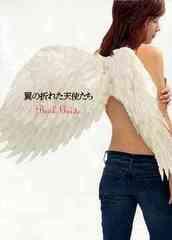送料無料有/[DVD]/Yoshi原作『翼の折れた天使たち』 DVD-BOX/TVドラマ/PCBC-60985