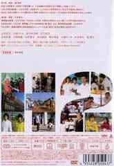 送料無料有/[DVD]/H2〜君といた日々 第1巻/TVドラマ/ZMBH-2171