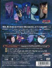 送料無料有/ルパン三世 GREEN vs RED [DVD+サントラCD] [通常版]/アニメ/VPBV-13041