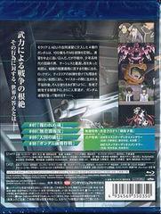 送料無料有/機動戦士ガンダムOO 3 [Blu-ray]/アニメ/BCXA-35