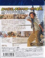 送料無料有/サハラ 死の砂漠を脱出せよ [Blu-ray]/洋画/GABLY-1247