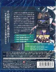 送料無料有/機動戦士ガンダムOO 4 [Blu-ray]/アニメ/BCXA-36