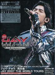 送料無料有/ジェイ・チョウ/JAY 2007 THE WORLD TOURS/SIBP-112