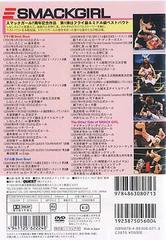送料無料有/SMACK GIRL The 7th Anniversary スマックガール大全集 Vol.1/格闘技/SPD-2224
