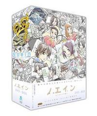送料無料有/[DVD]/ノエイン もうひとりの君へ DVD-BOX/アニメ/ZMSZ-4323